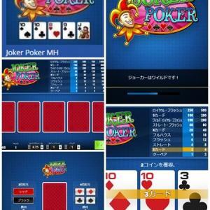 オンラインカジノ ビデオポーカー