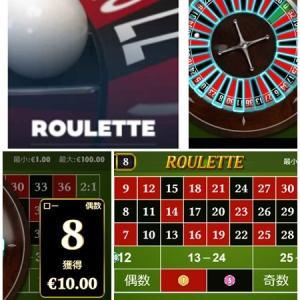オンラインカジノ ルーレット 自動ソフト