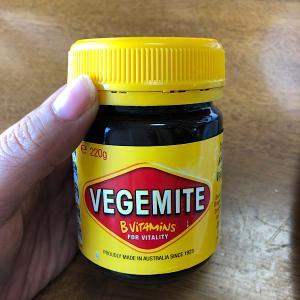 オーストラリアの超有名調味料「ベジマイト」私が早速試してみました