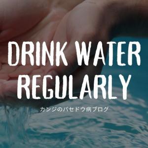 メルカゾール副作用の便秘には水分補給が有効