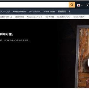 AmazonのKindle読み放題が異常に安くなってたから登録した【3ヵ月で99円】