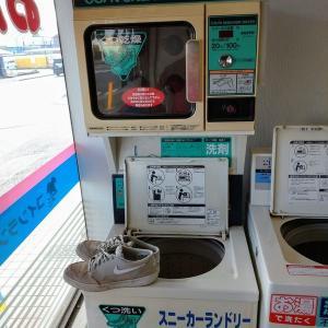 スニーカーランドリーとかいう靴専用の洗濯機を使った