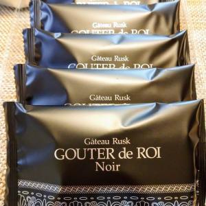 ガトーフェスタハラダのグーテ・デ・ロワ ノワール(チョコラスク)が超絶美味い