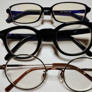ブルーライトカットメガネが科学的に否定されてしまった!