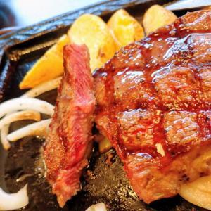 ステーキガストみすじステーキの感想。めちゃ美味い。