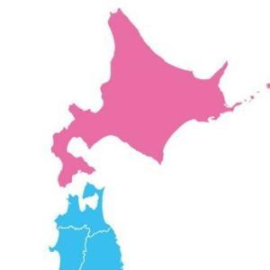 札幌市へ引越しする際の引越し業者の選び方