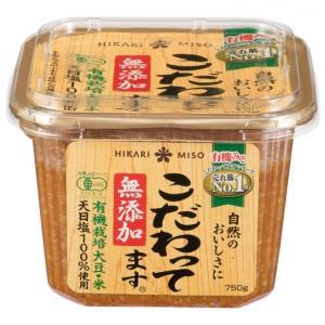 7号食ダイエット<12日目>回復食 ~Brown Rice Diet <Day 12>Recovery Meal~