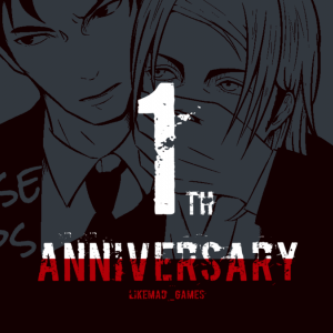 ブログ開設1周年『腐女子・腐男子じゃないけどBLゲーム制作』Loose Lipsシリーズ
