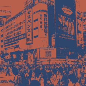 【速報】LooseLipsが東京の街を占拠
