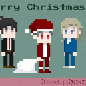 【緊急】クリスマスプレゼント企画!(12/24まで)