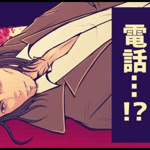 サイドストーリー・ジェフリー【1月下旬公開予定】