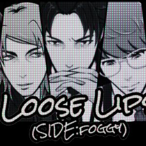 【ゲーム制作】悩みに悩むラスト『Loose Lips(SIDE:foggy)』