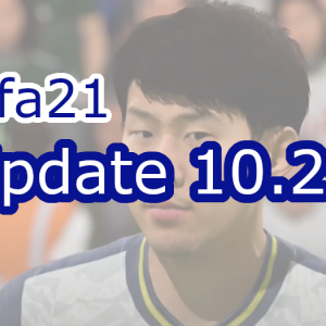 【FIFA21アップデート10.29】能力値更新プレミアリーグ編