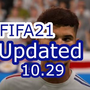 【FIFA21アップデート10.29】各選手の能力値更新まとめ
