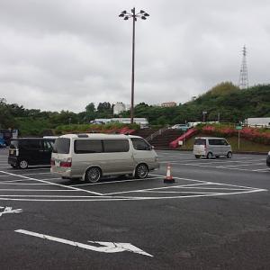 出雲・石見・長州の旅 9日目 外ノ浦 浜田城跡
