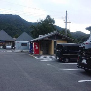 紀州への旅 その9 アドベンチャーワールド