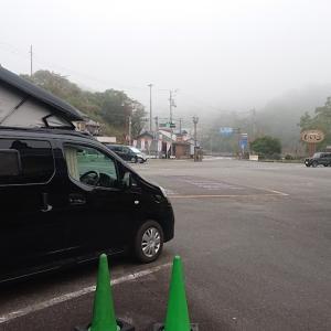 紀州への旅 その15 熊野古道 熊野本宮