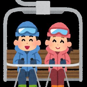 北広島クラッセホテルスキー場は、初心者の子供に超絶おすすめ!