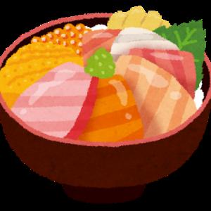 小樽、三角市場の滝波食堂で海鮮丼!おいしいよー!