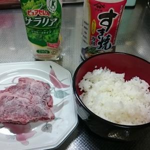 簡単料理『すき焼きマヨ牛丼』