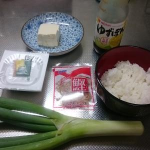 簡単料理『ヘルシー丼』