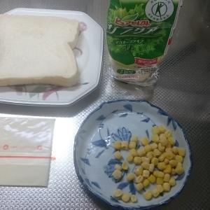 簡単料理『チーズコーンマヨトースト』