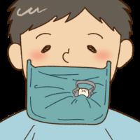 歯医者が苦手な転妻の歯医者の選び方