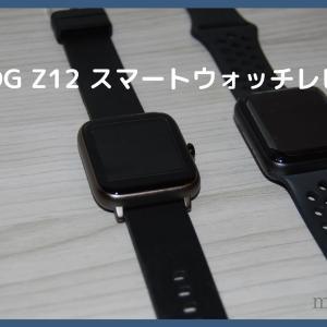 【ZAGZOG Z12 スマートウォッチレビュー】Apple Watchにそっくり?SNS表示が豊富なスマートウォッチ