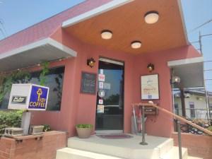 【レストラン ピットイン】国東市の老舗喫茶店美味しいケーキを
