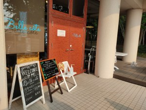 【国東市  BELLE COTE 】国東半島の海の見える超穴場カフェ!!モダンな雰囲気のくつろぎ