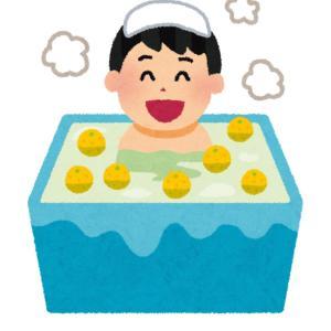 冬至ですね〜日光浴とダイエット〜