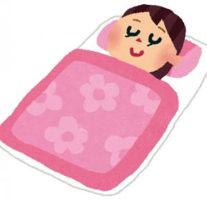 睡眠の質を上げて効率よく痩せる