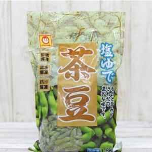 【Costco】季節限定おすすめ商品〜茶豆〜