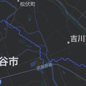 埼玉エリア 原チャリで 配達してみました ウーバーイーツ