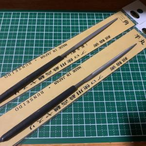 【ツールレビュー】金属ヤスリの逸品「上野文盛堂」の金属ヤスリ