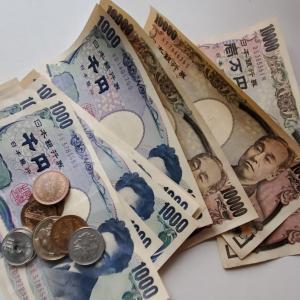 9月18日は「己巳の日」お金を洗うと金運アップ