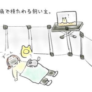 【絵にっき】昨日の部屋んぽ風景
