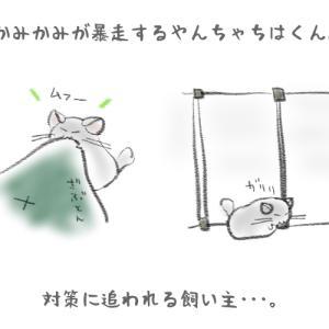【絵にっき】破壊神期間突入
