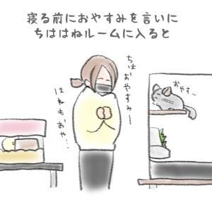 【絵にっき】勝負だ!