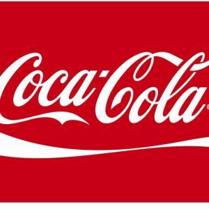 コカ・コーラ【KO】銘柄分析/株価や配当推移・今後の見通しは?