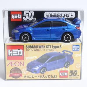 イオン バレンタイントミカ スバル WRX STI タイプS