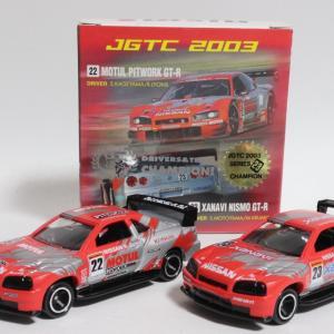アイアイアド特注JGTC 2003MOTUL PITWORK GT-R XANAI NISMO