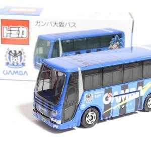 Jリーグ ガンバ大阪バス エアロクイーン