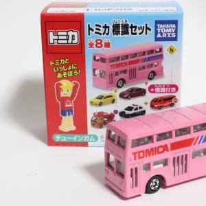 トミカ標識セット5 ロンドンバス