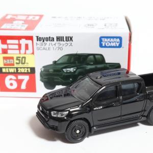 No67 トヨタ ハイラックス