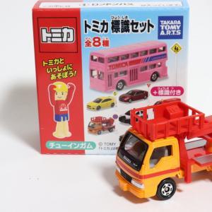 トミカ標識セット5 いすゞ エルフ 高所作業車