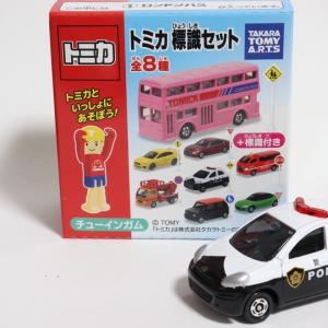 トミカ標識セット5  日産 マーチ パトロールカー