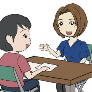 不登校・ひきこもりは親のせい??? 吉村