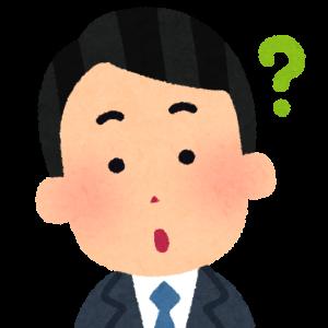 リアル雇用保険法・労一【育児休業編①】
