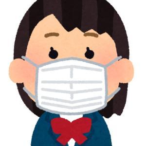 「大学入試に関する学長アンケート」の記事に焦る